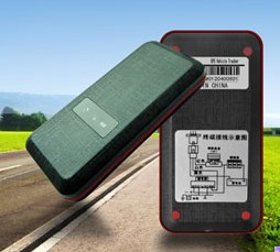 Q8 Vehicle GPS Tracker with ID